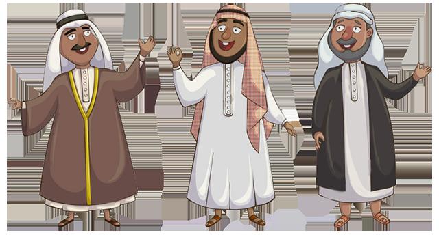диалект арабского языка